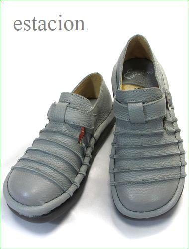エスタシオン靴  estacion  et2441gy グレイ 全体画像