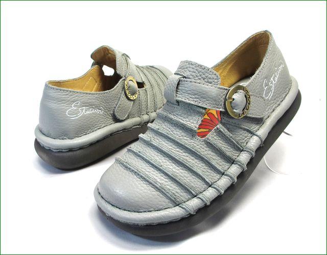 エスタシオン靴  estacion  et2441gy グレイ  拡大画像