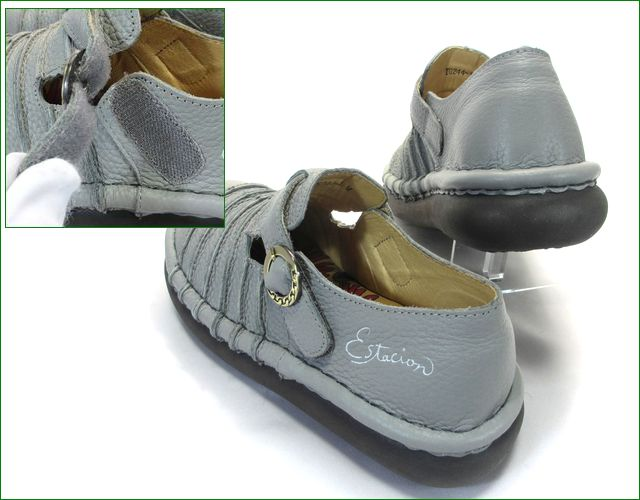 エスタシオン靴  estacion  et2441gy グレイ 部分画像
