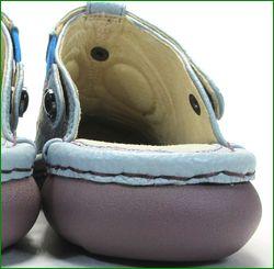 エスタシオン靴  estacion  et247Bivmt アイボリーマルチ 後ろ画像