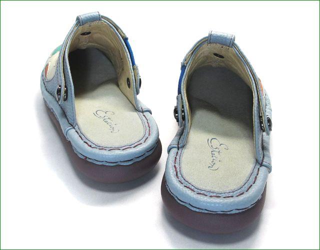 エスタシオン靴  estacion  et247Bivmt アイボリーマルチ 部分画像