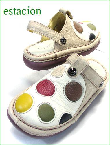 エスタシオン靴 estacion靴