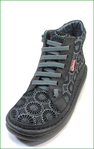 エスタシオン靴 estacion et262bl  ブラック 左画像