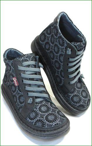 エスタシオン靴 estacion et262bl  ブラック 右画像