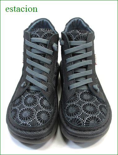 エスタシオン靴 estacion et262bl  ブラック 全体画像