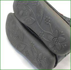 エスタシオン靴 estacion et262bl  ブラック 底画像