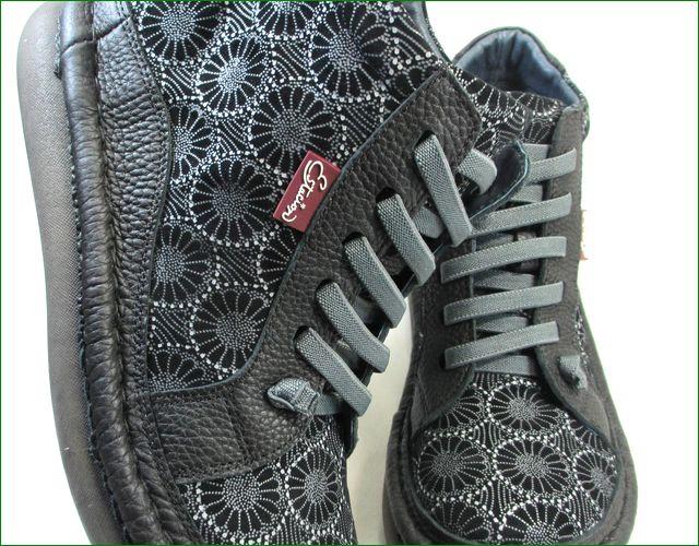 エスタシオン靴 estacion et262bl  ブラック アップ画像