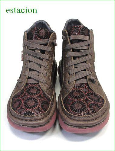 エスタシオン靴 estacion et262br  ブラウン 全体画像