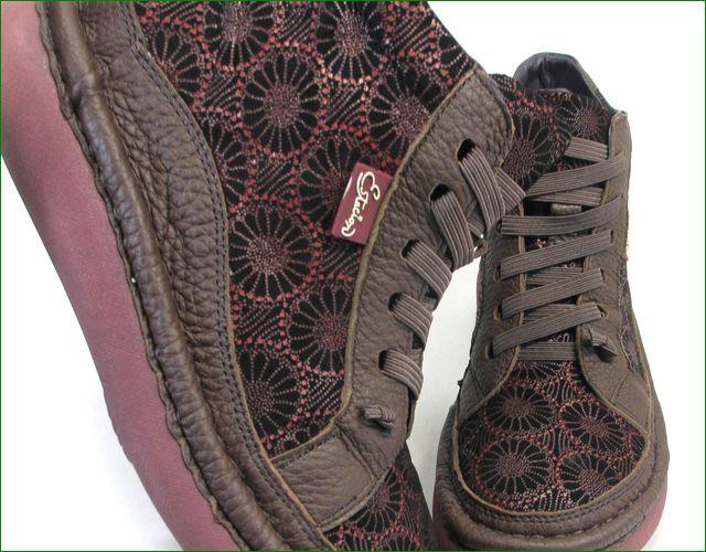 エスタシオン靴 estacion et262br  ブラウン アップ画像