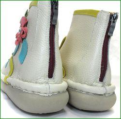 エスタシオン靴 estacion   et271iv アイボリー  カカトの画像