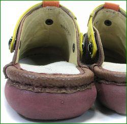 エスタシオン靴 estacion   et279bu ブルー  カカトの画像