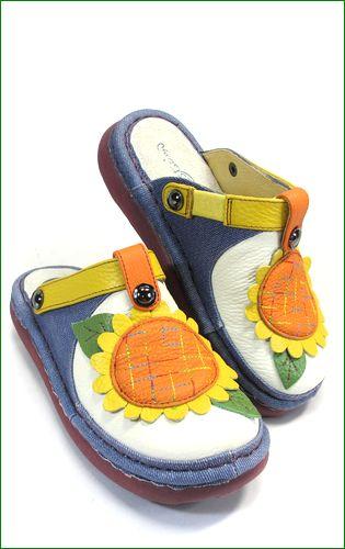 エスタシオン靴 estacion  et279de 革デニム  右側の画像