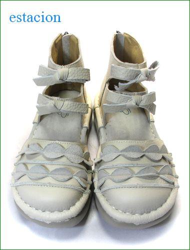 エスタシオン靴 estacion  et285iv アイボリー 猫の画像