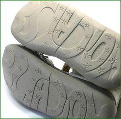 エスタシオン靴 estacion  et285iv アイボリー 底の画像