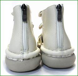 エスタシオン靴 estacion  et285iv アイボリー カカトの画像