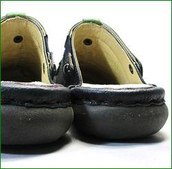 エスタシオン靴 estacion  et292nv ネイビー カカトの画像