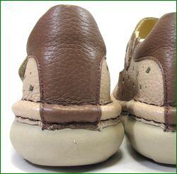 エスタシオン靴 estacion  et295bg  ベージュ カカトの画像