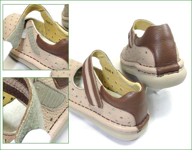 エスタシオン靴 estacion  et295bg  ベージュ パーツの画像