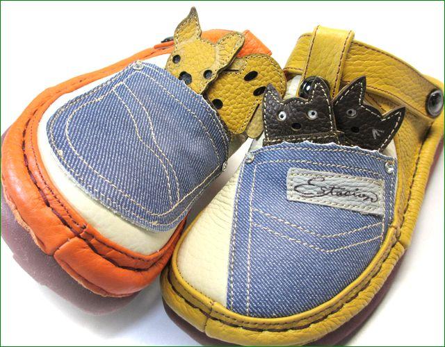 エスタシオン靴  estacion  et3011orye オレンジイエロー アップ画像