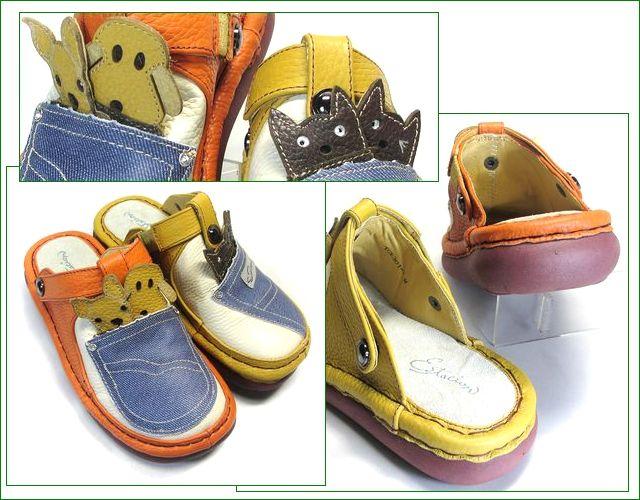 エスタシオン靴  estacion  et3011orye オレンジイエロー パーツ画像