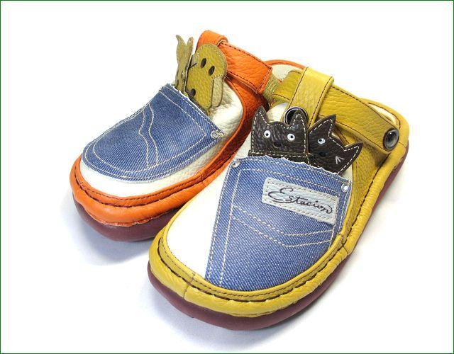 エスタシオン靴  estacion  et3011orye オレンジイエロー 全体画像