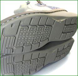 エスタシオン靴 estacion  et3030iv アイボリー 底の画像