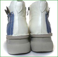 エスタシオン靴 estacion  et3030iv アイボリー カカトの画像