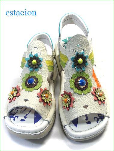 エスタシオン靴 estacion  et309iv アイボリー  全体の画像