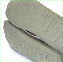 エスタシオン靴 estacion   et309iv アイボリー  底の画像