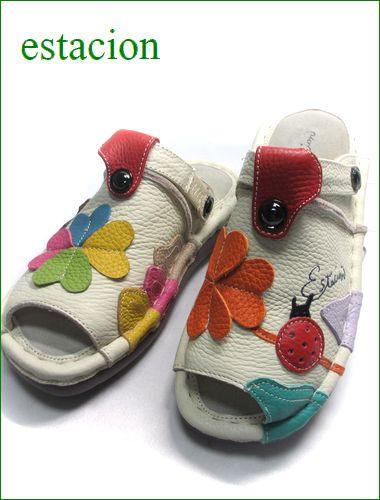 エスタシオン靴 estacion  et321iv アイボリーマルチ  全体の画像