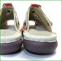 エスタシオン靴 estacion  et321iv アイボリーマルチ  カカトの画像
