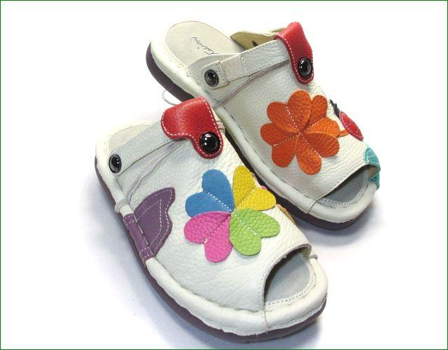 エスタシオン靴 estacion  et321iv アイボリーマルチ  パーツの画像