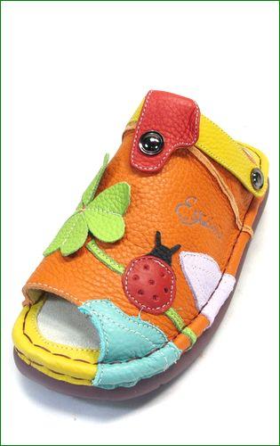 エスタシオン靴 estacion et321or オレンジマルチ 左画像