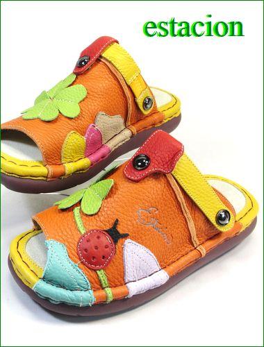 エスタシオン靴 estacion et321or オレンジマルチ 全体画像