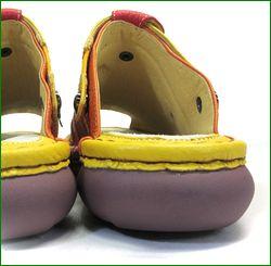 エスタシオン靴 estacion et321or オレンジマルチ 後ろ画像