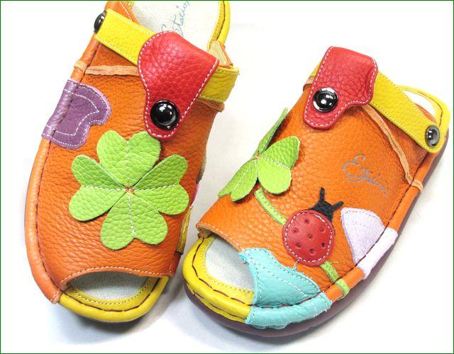 エスタシオン靴 estacion et321or オレンジマルチ アップ画像