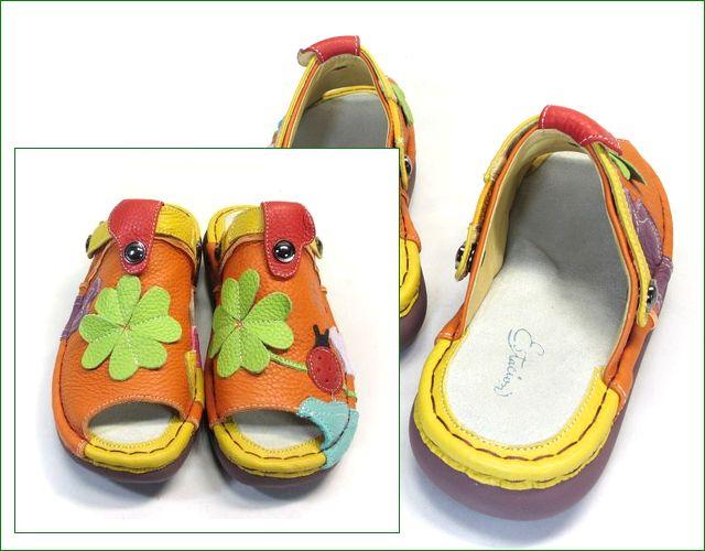 エスタシオン靴 estacion et321or オレンジマルチ 後ろからの画像