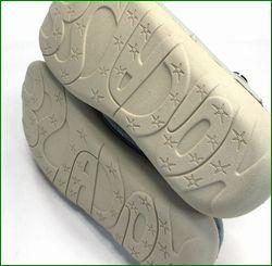 エスタシオン靴 estacion  et3261gy グレイマルチ  底の画像