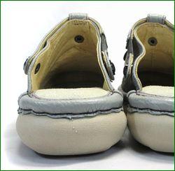 エスタシオン靴 estacion  et3261gy グレイマルチ  カカトの画像