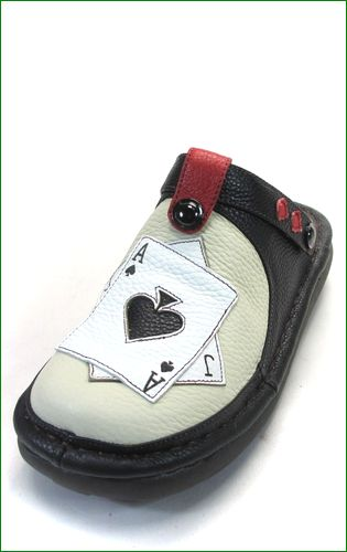 エスタシオン靴  estacion  et3371ivbl アイボリーブラック 左画像