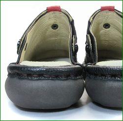 エスタシオン靴  estacion  et3371ivbl アイボリーブラック 後ろ画像