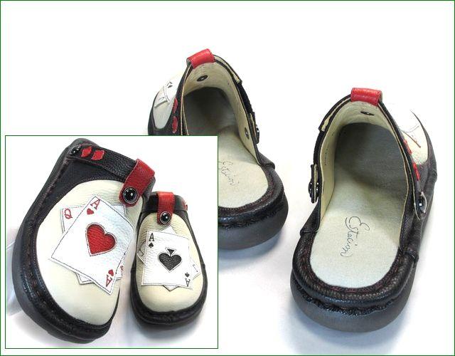 エスタシオン靴  estacion  et3371ivbl アイボリーブラック 部分画像