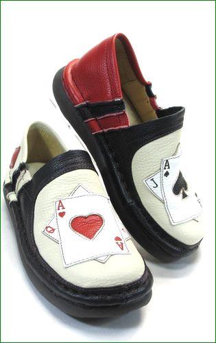 エスタシオン靴  estacion  et337ivbl アイボリーブラック 右画像