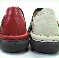 エスタシオン靴  estacion  et337ivbl アイボリーブラック 後ろ画像