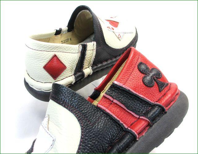 エスタシオン靴  estacion  et337ivbl アイボリーブラック 部分画像