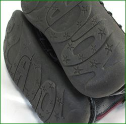 エスタシオン靴 estacion et340bl  ブラック 底の画像