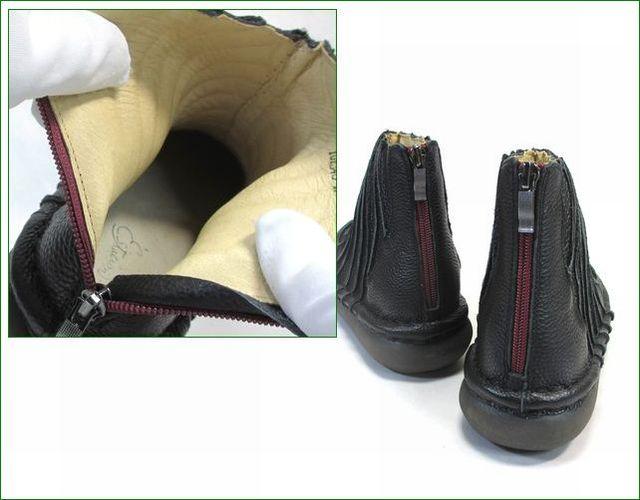 エスタシオン靴 estacion et340bl  ブラック パーツ画像