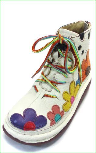 エスタシオン靴 estacion  et341ivmt アイボリーマルチ 左側の画像