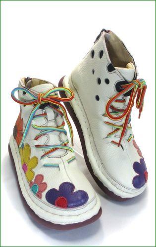 エスタシオン靴 estacion  et341ivmt アイボリーマルチ  右側の画像