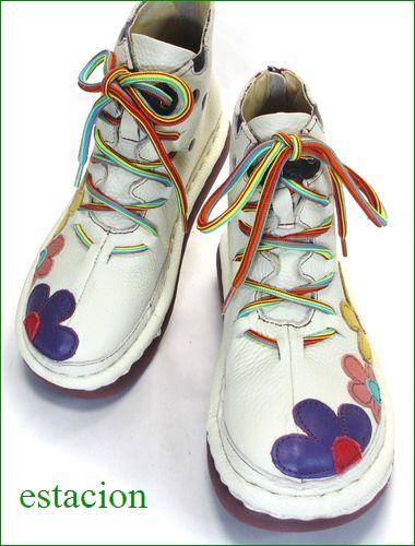 エスタシオン靴 estacion  et341ivmt アイボリーマルチ  全体の画像